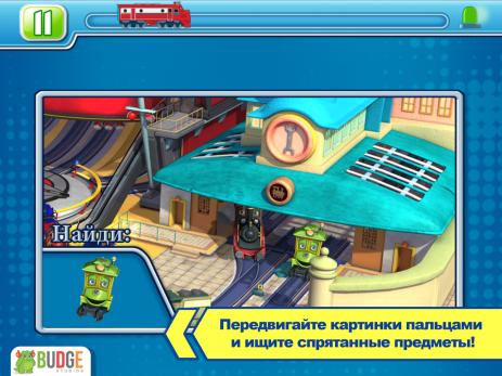"Скриншот Игра ""Станции Чаггингтона"""