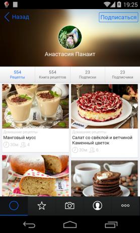 Patee. Рецепты | Android