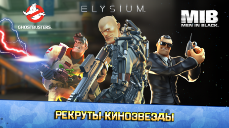 Respawnables | Android