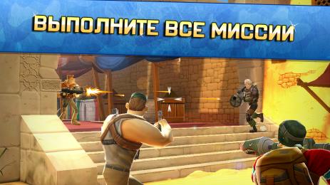 Скриншот веселая стрелялка