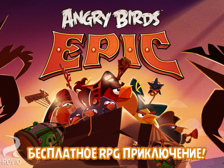 "Poster <span lang=""ru"">Angry Birds Epic RPG</span>"