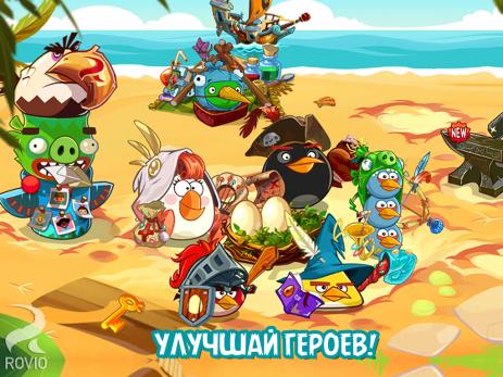 Скриншот Angry Birds Epic RPG