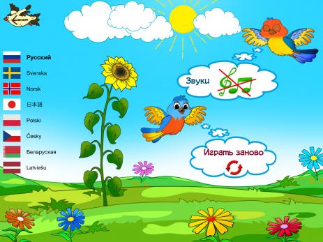 Веселые животные - развивающие игры для малышей | Android