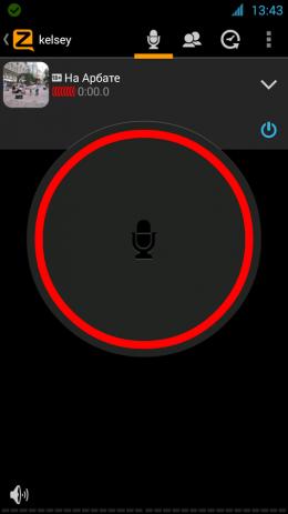 Zello рация | Android