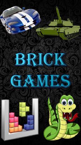 Brick Games - thumbnail