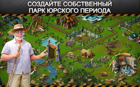 Jurassic Park™ Builder | Android