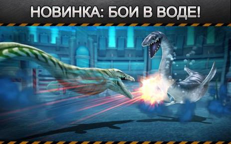 Скриншот Jurassic Park™ Builder