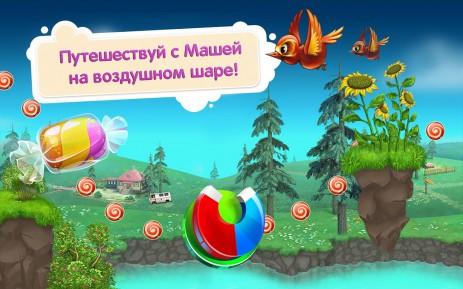Скриншот Маша и Медведь: Спасатели