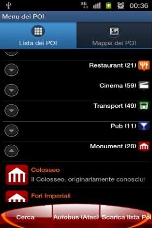 Гид Рим | Android