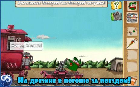 Скриншот Братья Пилоты 2