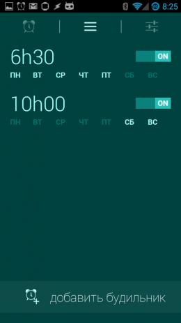 Скриншот Глиммер