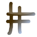 Hash-a-Gram - icon