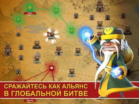 Samurai Siege | Android