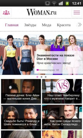 Скриншот Woman.ru
