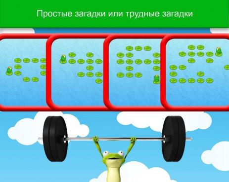 Скриншот логические игры 2
