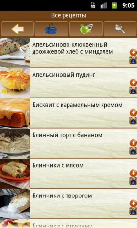 Рецепты выпечки | Android
