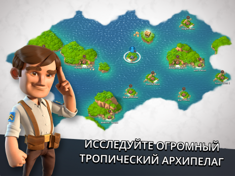 Boom Beach | Android