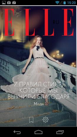 Elle.ru - приложение от журнала мод | Android