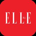 «Elle.ru — приложение от журнала мод» на Андроид