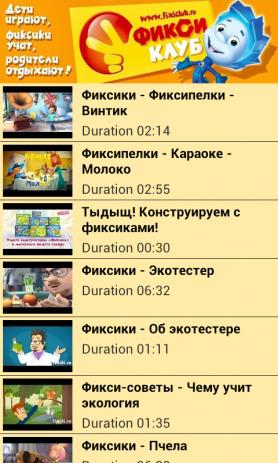 Скриншот FIXIKI CHANNEL