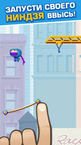 Скриншот Прыг-Скок Ниндзя!