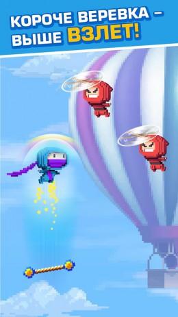 Прыг-Скок Ниндзя! | Android