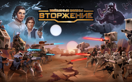 Звездные войны: Вторжение | Android