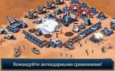 Скриншот Звездные Войны: Вторжение