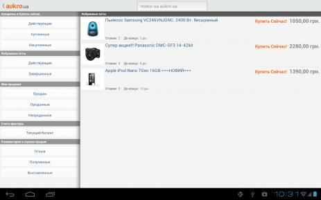 Скриншот Aukro.ua