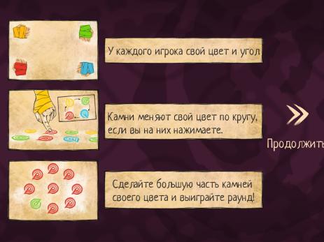 Скриншот Bam fu