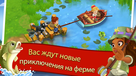 FarmVille 2 | Android
