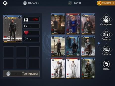 Скриншот Голодные игры: Пламя восстания