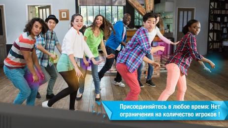 Скриншот Just Dance Now 2