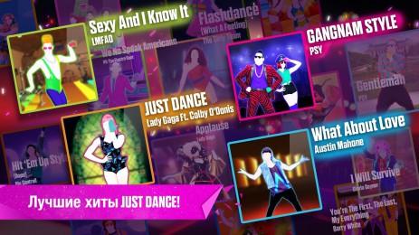 Скриншот Just Dance Now 3