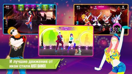 Скриншот Just Dance Now 4