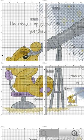 Схемы вышивок Физзи Мун | Android