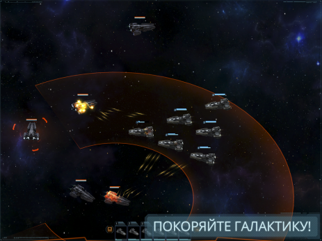 VEGA Conflict | Android