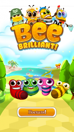 Bee Brilliant | Android