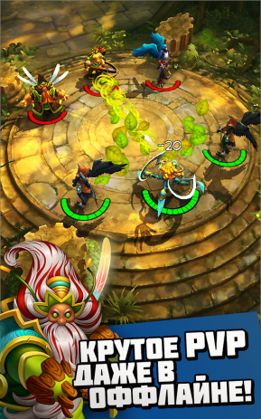Etherlords | Android