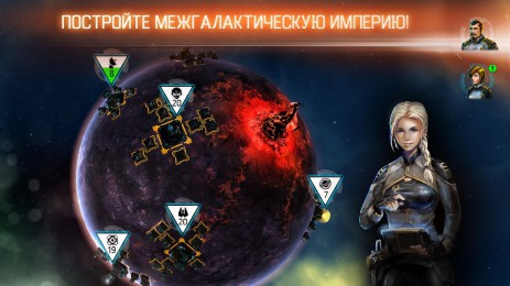 Скриншот Galaxy on Fire™ — Alliances