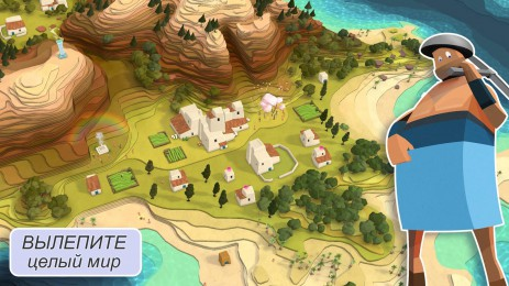 Godus | Android