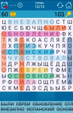 Поиск Слова | Android