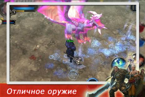 Скриншот Последний хранитель