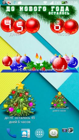 Скриншот Скоро новый год!