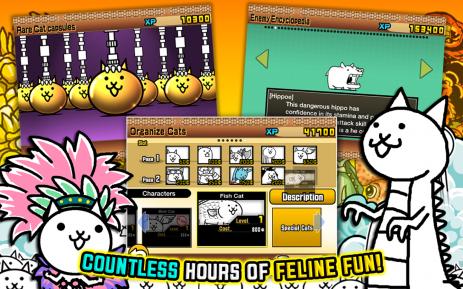 Скриншот Боевые кошки