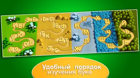 Вундики. Алфавит для детей | Android