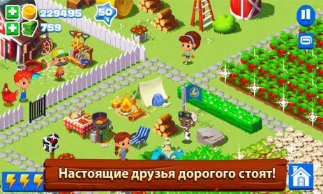 Скриншот Зеленая ферма 3