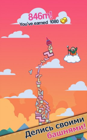 99 Bricks Wizard Academy | Android