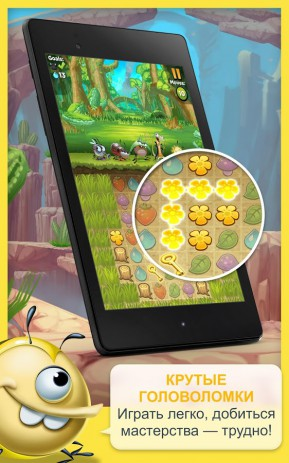 Screenshot of Best Fiends - Puzzle Adventure