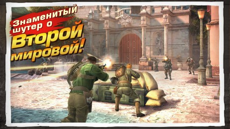 Brothers in Arms® 3 | Android